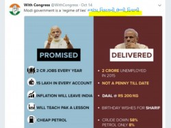 After Vikas Gando Thayo Che Congress Launch New Slogan