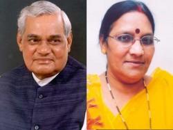 Atal Bihari Vajpeyi Niece Questions Ramdev Anna Hazare Sri Sri