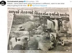 Cricketer Ravindra Jadeja Twitte On Morari Bapu Lion Selfie