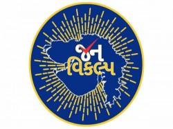 Gujarat Election 2017 Bjp Congress Should Announce Their Cm