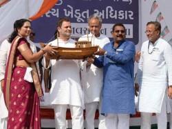 Rahul Gandhi Road Show Valsad Was Accompanied Manav Patel