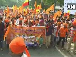 Karni Sena Takes Protest Rally Against Padmavati Movie Bengaluru