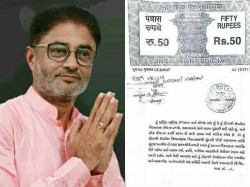 Dhoraji Congress Leader Lalit Vasoya Try Woo Voters With T