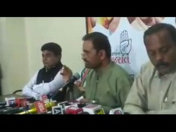 Gujarat Election 2017 Shaktisinh Gohil Addressed Press Conf