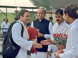 Rahul Gandhi Arrive At Gujarat His Black Beg Create Curiosity
