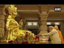 Pm Narendra Modi Arrives At Ahmedabad Airport