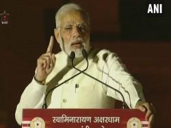 Pm Modi Speech At Akshardham Gandhinagar