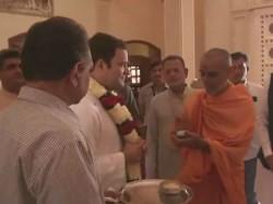 Rahul Gandhi Navsarjan Yatra 1st Day Rahul Visit Akshardham