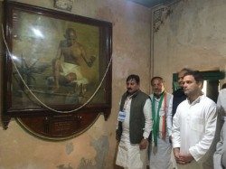 Congress Vc Rahul Gandhi Reached At Kirti Mandir Porbandar