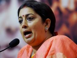 Gujarat Election 2017 Union Minister Smriti Irani Press Conf
