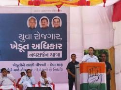 Rahul Gandhi Continues His Navsarjan Yatra On 3rd Day From V