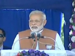 Gujarat Election 2017 Pm Modi Addressed Rally Dhari Amreli