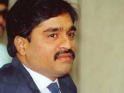 Three Properties The Name Dawood Ibrahim To Be Auctioned Today In Mumbai
