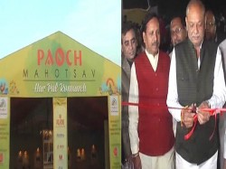 Panchmahotsav Begin With Colorful Program In Pavagadh