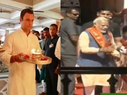 Leaders Temple Diplomacy Modi At Ambaji Rahul At Jagannath Temple