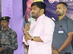 Gujarat Election 2017 Hardik Patel Addressed Several Rallies