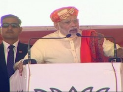 Pm Narendra Modi Addresses Public Meeting Lunavada Read Hi
