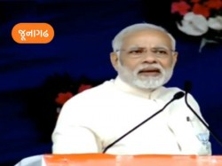 Pm Narendra Modi Addresses Public Meeting Junagadh Gujarat