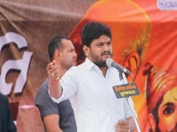 Hardik Patel Tweeted About Exit Polls Evm Machine