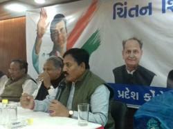 Gujarat Congress Leaders Held 3 Days Chintan Shibir Mehsana