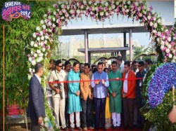Ahmedabad Cm Vijay Rupani Inaugurated Flower Show At Riverfront