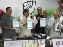 Gujarat Congress Released Its Manifesto Gujarat Election