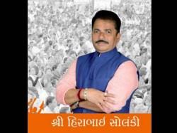Hirabhai Solanki Bjp Candidate From Rajula Assembly Seat