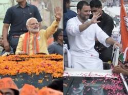 Permission Denied Pm Narendra Modi Rahul Gandhi S Road Show