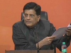 Piyush Goyal Asks When Will Congress Free Itself From Corrup