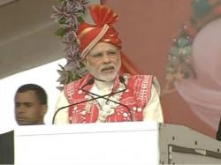 Gujarat Election 2017 Pm Narendra Modi Addresses Rally Dahod