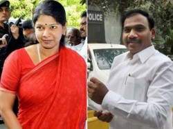 g Scam Verdict Announced All Acquitted