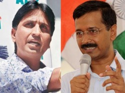 Aam Aadmi Party Announce Nd Gupta Sushil Gupta Sanjay Singh Aap Rajyasabha Candidate