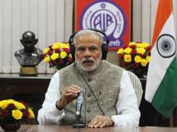 Pm Narendra Modi Address The Nation Through Mann Ki Baat At