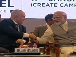 Pm Modi Israel Pm Netanyahu Inaugurate The Icreate Centre Ah
