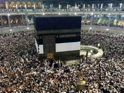 Modi Government Withdraws Haj Subsidy Pilgrims