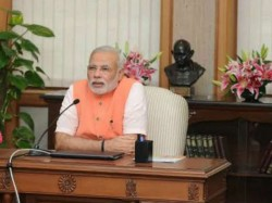 Prime Minister Narendra Modi Wishes Greetings On Republicday
