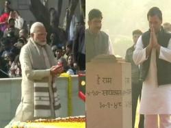 Prime Minister Narendra Modi Paid Tribute Mahatma Gandhi At