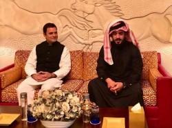 Rahul Gandi Bahrain Looks Jeans And Blazer