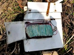 Mysterious Device With Chinese Marking Found Arunachal Pradesh