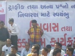 Surat People Protest On Traffic Issue At Kamaraj Chara Road