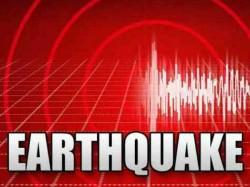 Taiwan Struck Earthquake Measuring 6 4 Magnitude