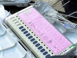 Gujarat Taluka Panchayat Election Result