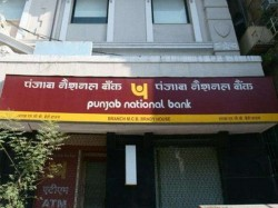 Pnb Has Transferred 18 000 Employees In The Bank After Cvs C Orders