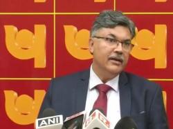 Punjab National Bank Md Sunil Mehta Comments On Pnb Scam Nirav Modi