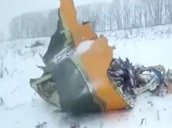 Russian Plane Crashes With 71 Passengers On Board