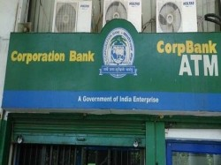 Corporation Bank Fraud Cbi Has Booked An Auto Dealer Jamshedpur