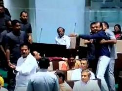 Bjp Rajya Sabha Seat Planning Is Behind The Dismissal Congress Mla