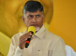 Chandrababu Naidu Declared Tdp Is Ending Its Alliance With B