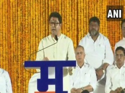 Mns Chief Raj Thackeray Calls Modi Mukt Bharat