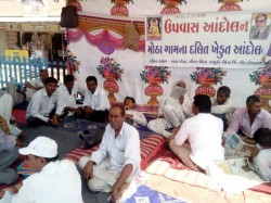 Una 45 Farmers Are Fasting Land Issue
